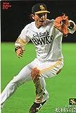 2016カルビープロ野球カード第2弾■レギュラーカード■073/松田宣浩/ソフトバンク