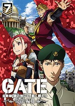 「GATE 自衛隊 彼の地にて、斯く戦えり」 vol.7 炎龍編II<初回生産限定版>【Blu-ray】
