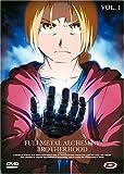 echange, troc Fullmetal Alchemist : Brotherhood - Volume 1