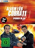 Alarm für Cobra 11 - Staffel 12 [2 DVDs] title=