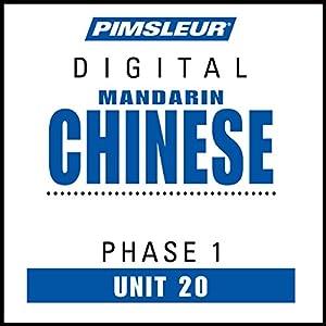 Chinese (Man) Phase 1, Unit 20 Audiobook