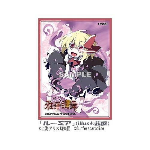 東方Project 波天宮 キャラクタースリーブシリーズ 「ルーミア」 60枚入