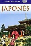 Japonés para