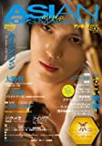 ASIAN POPS MAGAZINE 103号