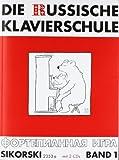 Die Russische Klavierschule: Mit 2 CDs
