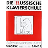 Die Russische Klavierschule, 1. Mit 2 CD&#39;svon &#34;Julia Suslin&#34;