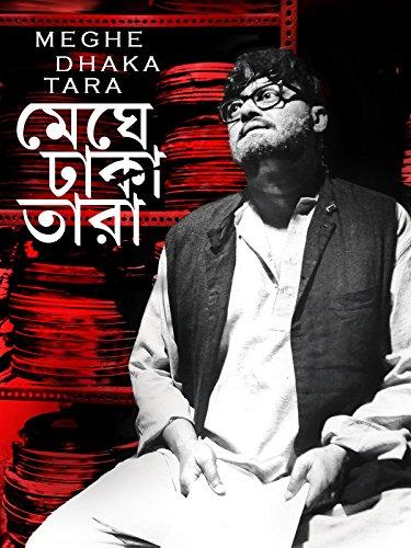 Meghe Dhaka Tara (English Subtitled)