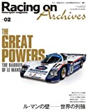 Racing on Archives vol.2―Motorsport magazine (NEWS mook)