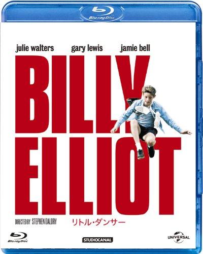 リトル・ダンサー [Blu-ray]