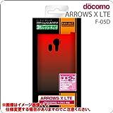 レイ・アウト docomo ARROWS X LTE F-05D用グラデーションシェルジャケット/ブラックレッド  RT-F05DC4/BR