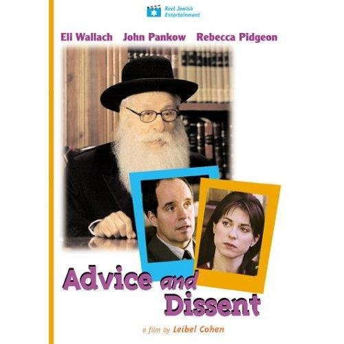Advice And Dissent