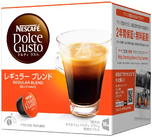 Nescafe Dolce Gusto-only capsules regular blend (Caffé Lungo) 16 servings