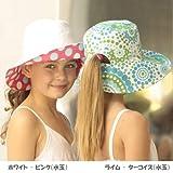 UVカット帽子 - キッズ ハット -リバーシブル ポニーテール(ライム54cm) 紫外線カット