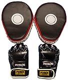 (スーパーソニックマーケティング) パンチング 湾曲型 ミット & オープンフィンガー グローブ セット ボクシング ボクササイズ ムエタイ 空手 総合格闘技 マーシャルアーツ トレーニング フィットネスに (グローブ黒)