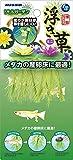 ニッソー リトルガーデン浮き草ミニ3種アソート