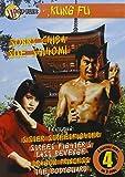 4-Movie Sonny Chiba Pack