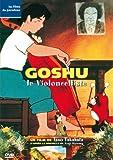 echange, troc Goshu le violoncelliste