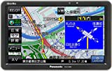 パナソニック(Panasonic) ゴリラ SSDポータブルカーナビ CN-G700D 7.0型 ワンセグ内蔵 2016年度版地図データ収録 PND