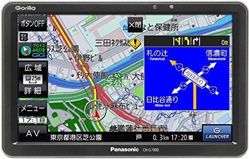 パナソニック(Panasonic) ゴリラ 7インチポータブルナビ CN-G700D