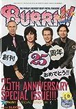 BURRN ! (バーン) 2009年 10月号 [雑誌]