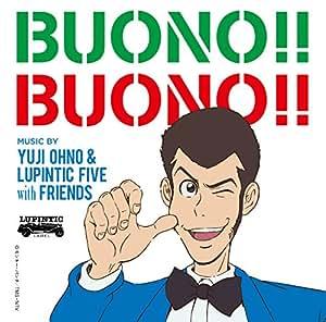 BUONO!! BUONO!! [CD]