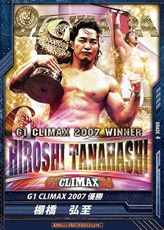 キングオブプロレスリング第10弾/BT10-003/RRR/棚橋弘至/G1 CLIMAX 2007 優勝