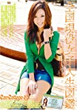 Can College 07 [DVD]