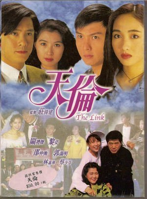 tvb-tv-series-the-link-hong-kong-drama