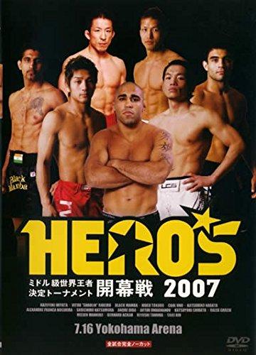HERO'S 2007 ミドル級世界王者決定トーナメント開幕戦