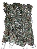 カモフラージュネット  ギリースーツ サバゲー バードウォッチング 観察 用に (迷彩色, 2m×2m)
