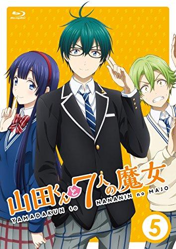 『山田くんと7人の魔女』 Vol.5 [Blu-ray]