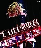 ��-ute �����ȥĥ���2014��~��-ute���ܲ�~ [Blu-ray]
