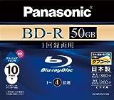 Panasonic ブルーレイディスク 録画用4倍速 50GB(片面2層 追記型) 10枚パック LM-BR50LH10N