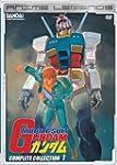 Mobile Suit Gundam: Complete Collecti...