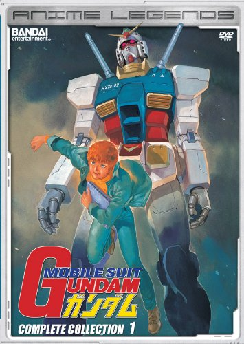 Mobile Suit Gundam Complete Collection 1: Anime [DVD] [Region 1] [US Import] [NTSC]