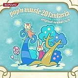 pop'n music 20 fantasia Original Soundtrack