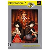 Fatal Frame 2: Crimson Butterfly (PlayStation2 the Best Reprint) [Japan Import]