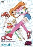 プリティーリズム・オーロラドリーム Rhythm4 [DVD]