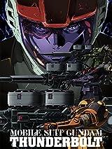 「機動戦士ガンダム サンダーボルト」アニメ第2話が配信開始