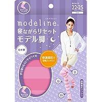 モデライン  寝ながら用 段階着圧ソックス 22-25cm  ピンク×ピンク