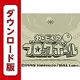 カービィのブロックボール [3DSで遊べるゲームボーイソフト][オンラインコード]