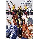 コードギアス 反逆のルルーシュ volume 07 [DVD]