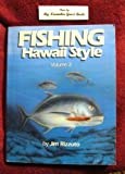 img - for Fishing Hawaii Style Volume 2 book / textbook / text book