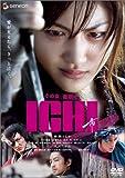 ICHI Standard Edition [DVD]