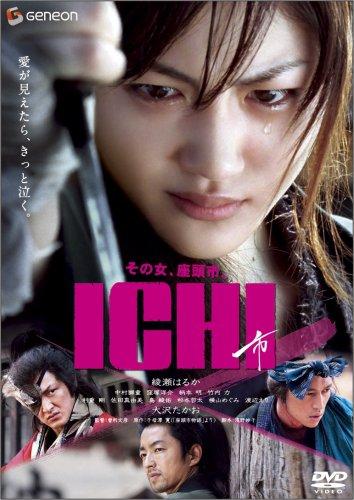 ICHI  [DVD]