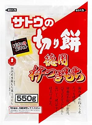 サトウ 切り餅 徳用杵つきもち 550g