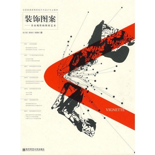 Guo Xiao ru wu Xiao Bing Guo lu Yan