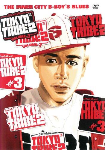 TOKYO TRIBE2 VOL.3