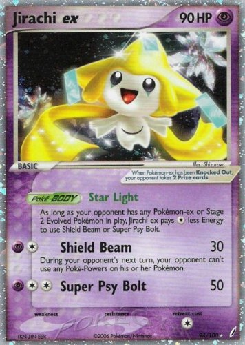 Jirachi EX - Crystal Guardians - 94 [Toy]