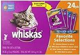 Whiskas Tender Bites Diced Variety Pack, 4.5-Pound